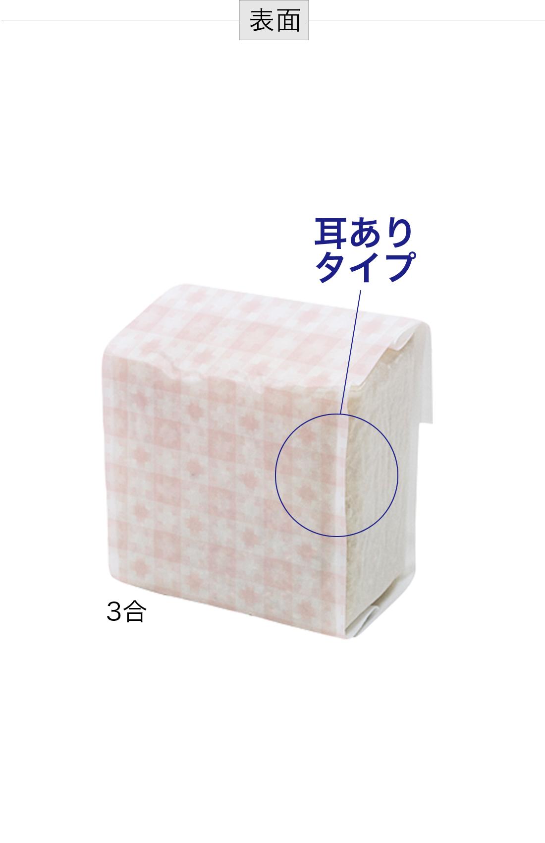 ミニ和紙包み(2〜3合用) うめ
