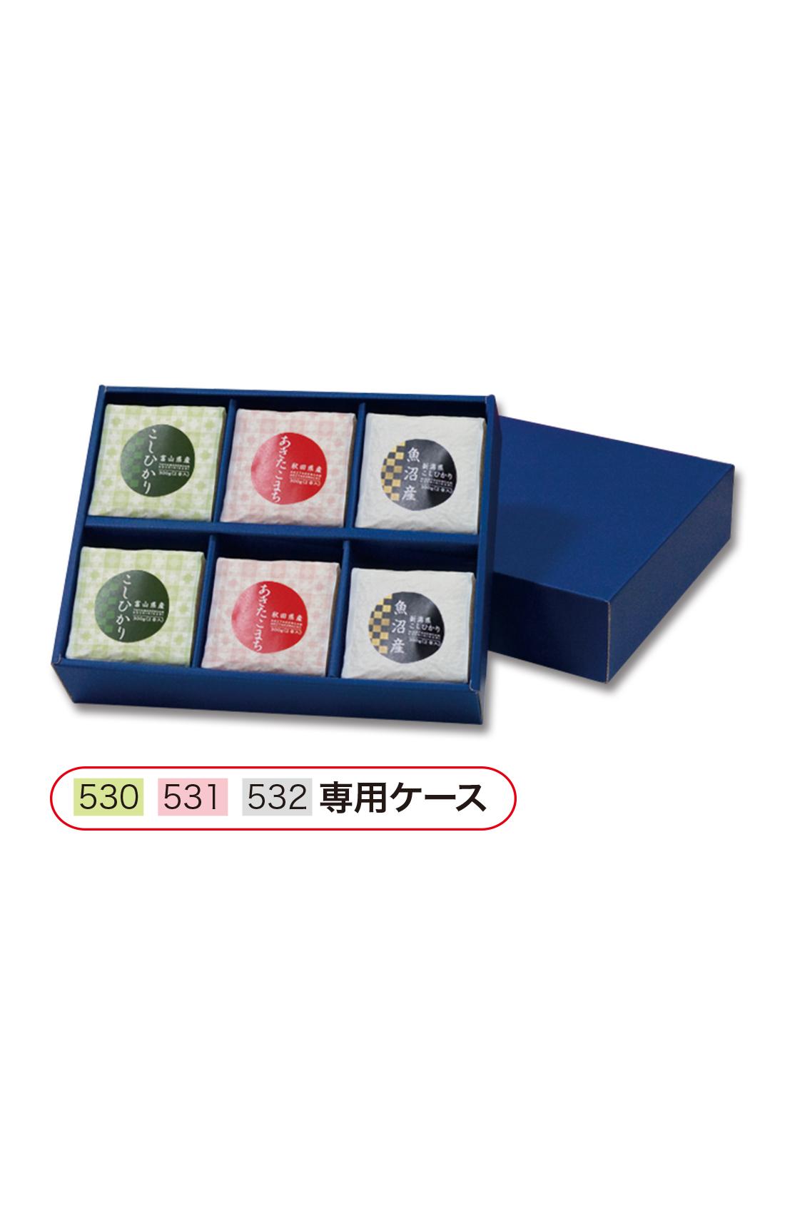 ミニ和紙用贈答ケース6個用(2~3合兼用)
